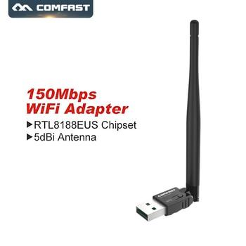 150mbps USB WiFi Adapter 5dBi Antenna Dongle RTL8188EUS Mini Wireless Network LAN Card 802.11n/g/b for Windows 7 XP Vista Linux