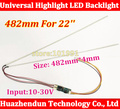 1pcs 482mm Adjustable brightness led backlight strip kit,Update 22inch-wide monitor 22'' LCD ccfl panel to LED backlight