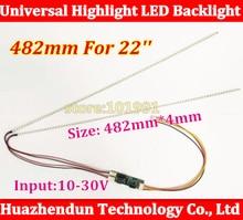 """1 шт. 482 мм Регулируемая яркость светодиодной подсветкой полосы комплект, Обновление 22inch-широкий монитор 22 """"LCD ccfl панели LED подсветкой"""
