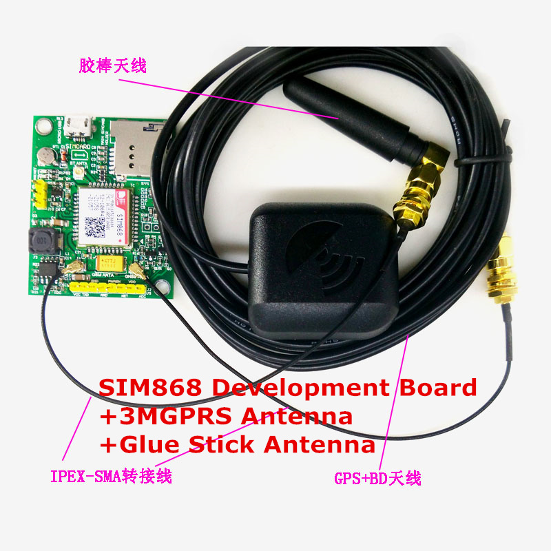 SIM868 Development Board+3MGPS Antenna+Glue Stick Antenna GSM/GPRS/Bluetooth/GPS Module Match STM32,51 Procedures GPS,BD,GLO,LBS m35 gsm gprs cell phone development board module w voice interface antenna blue