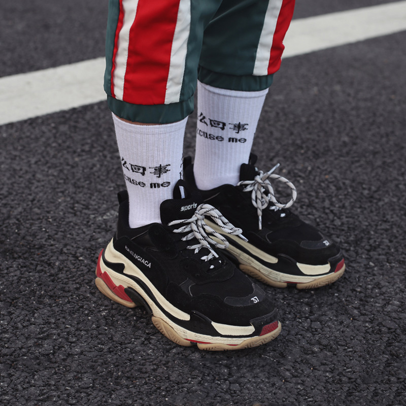 New Original Design Europe And The United States Fashion Brand Chinese Letters Socks Hip-hop Lovers Custom Hosiery Sock