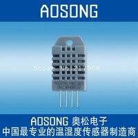 AM2303 Digital Temperature And Humidity Sensor Temperature Sensor SHT75 Send Routine Anti Humidity Alternative