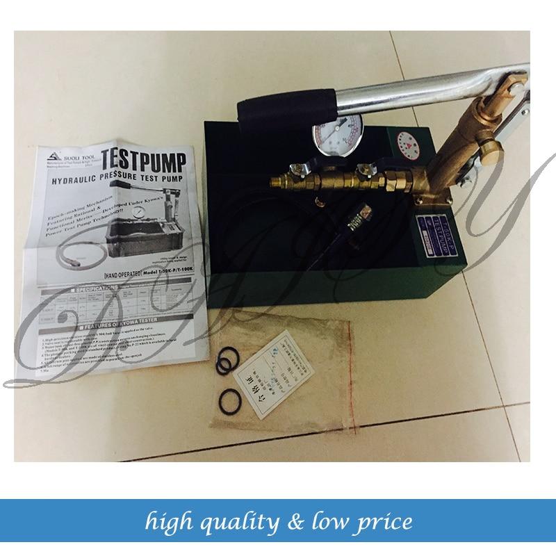 T 100K P Manual Test Pressure Pump Full Copper Box 10MPA Pressure Pump