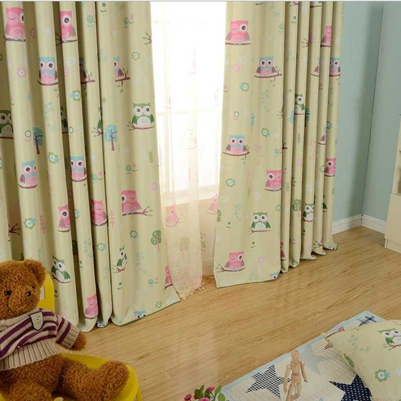 New Arriaval Boys & Girl's Window Bedroom Curtain Cartoon For Kids Child Living Room Cute Owl Pattern Baby Room Curtain AP220 &2