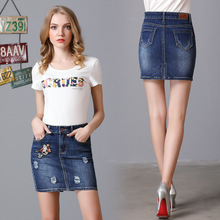 2017 Summer New Pattern plus size vintage style Embroidery over hip Cowboy Skirt Blue embroidered skirt 339