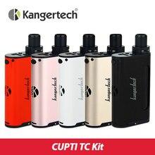 100%เดิมKanger CUPTI 75วัตต์TC Vaporizerชุดเริ่มต้นที่มี5mlE-liquidความจุรั่ว-ฟรีทั้งหมดในหนึ่งอิเล็กทรอนิกส์บุหรี่