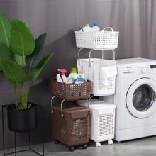 Многоуровневая корзина для белья с шкивом, корзина для белья, корзина для хранения игрушек, съемные корзины для хранения, ящик для хранения для ванной комнаты