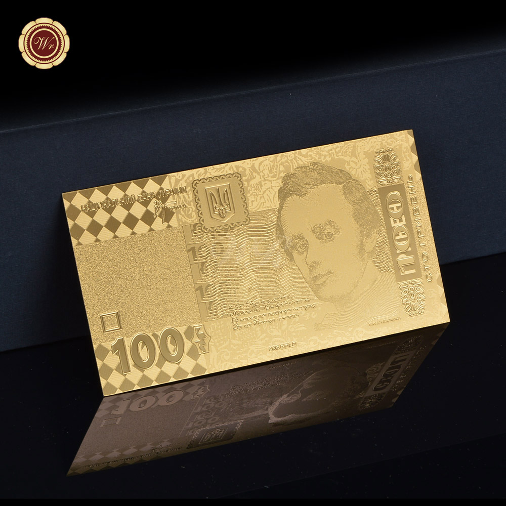 Top Quality Ukraine Gold Banknote UAH 100 Bill Fake Ukraine Notes With Engraved Technology For Promotion