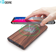 DCAE Power Bank QI Wireless Charger 10000mAh Wood Mobile Phone Portable Charger Powerbank External Battery for iPhone Samsung