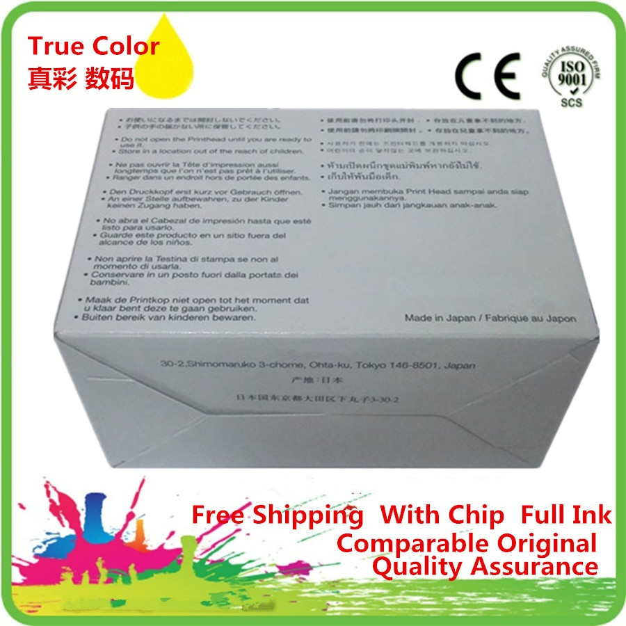 <font><b>QY6</b></font>-<font><b>0080</b></font> <font><b>QY6</b></font>-008000 Printhead Print Head Printer Remanufactured For Canon iP4820 iP4850 iX6520 iX6550 MX715 MX885 MG5220 MG5250 image