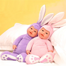 50CM Baby Doll Reborn Doll Toy For Kids Appease Accompany Sleep Cute Vinyl Doll Plush Toy Girl Baby Gift Collection