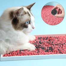 Cat Litter Deodorant Beads Activated Carbon Absorbs Tight Odor Air Fresh To Stink Bead Pet Cleaning Supplies