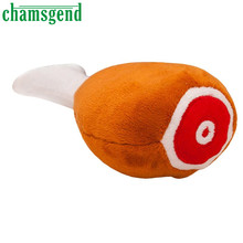 New Qualified Pet Toy Chicken Plush Filled Cotton Sound Squeaker Dog Toys Levert Dropship dig6226