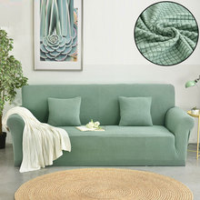 Sofa Covers for Living Room Thick Plaid Cover All-inclusive Solid Color Combination Towel Couch Funda Para