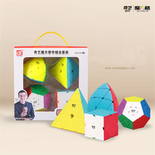 Qiyi Special Shaped Magic Cube Set Educational Toys for Brain Trainning - Colorful