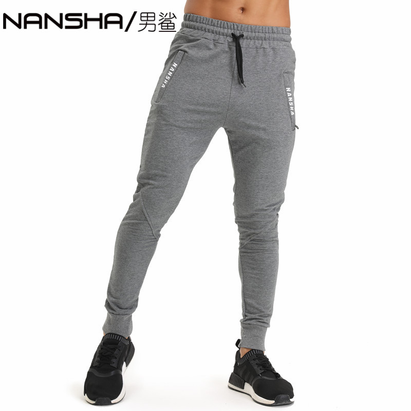 NANSHA Men Joggers Fall 2017 New Han Edition Solid Cotton Mens Sweatpants Leisure Cultivate Ones Morality Pants Mens Trousers ...