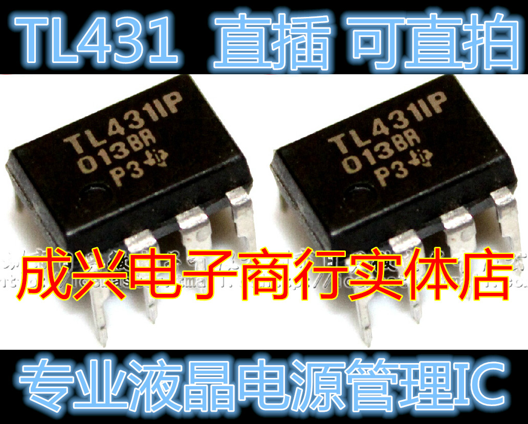 Цена TL431ACP