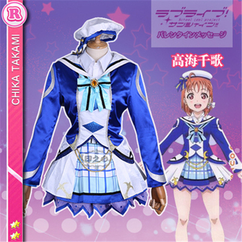 Lovelive Sunshine Takami Chika Vocal Concert Christmas Autumn Winter Cosplay Costume Dress All Member O