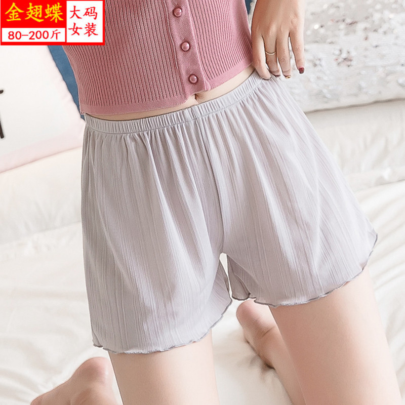 Rainbow  Shorts High Waist Cotton Women Clothes 2019 Spring Summer Fem Me Sexy Plus Size Holiday Quick Drying Loose White