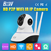 HD 720P WiFi IP Camera Wireless IR-Cut Night Vision Two Way Audio P2P Surveillance Security Camera Wi-Fi Micro SD Card