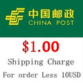 $1 Extra Shipping Charge for Order Less Than USD10,Fashion Jewelry Wholesale