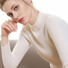 2019 Autumn And Winter Mock-Neck Sweater Solid Color Pullover Slim Bottoming Sweater Warm Sweater