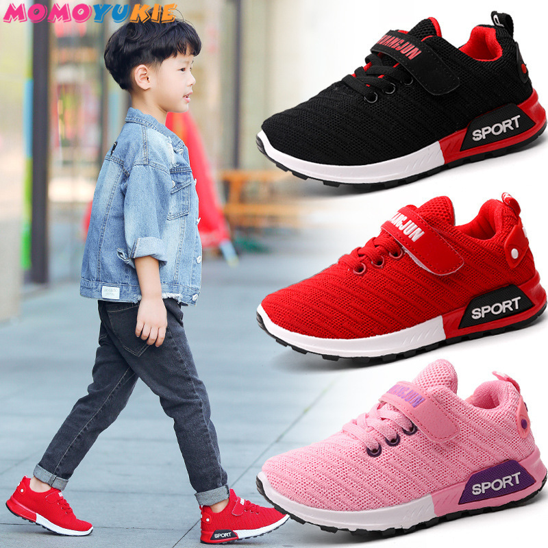 2018 Spring Children Sport Shoes Boys Girls Good Quality Casual Black Red Pink Color Kids Weaving Running Sneaker Shoes 26 forudesigns kids sport shoes boys girls for children walking cycling running nebula pringting lace up sneaker shoes outdoor