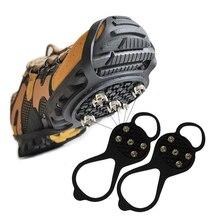 2017 New 1Pair Walking Cleat Ice Gripper Anti Slip Ice Snow Walking Shoe Spike Camping Climb Ice Crampon Free Shipping