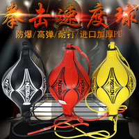 Wholesale New Double End Muay Thai Boxing Punching Bag Speed Ball PU Punch Training Fitness Sports