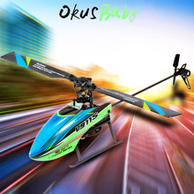 2019 Newest 100m 4CH Aircraft Four Way Single Propeller Without Aileron Remote Controller Toy For Kids Gifts