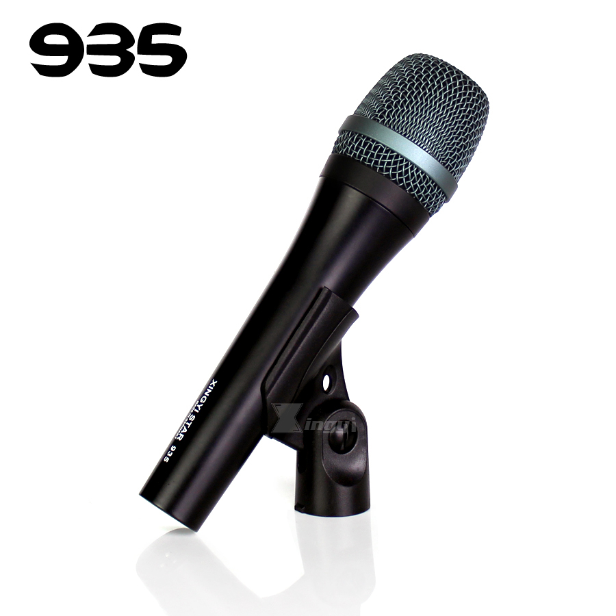 Buy E935 And Get Free Shipping On Sennheiser