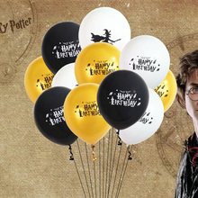 AVEBIEN Hot Sale 12inch Harry Potter Happy Birthday Latex Balloon Party Decoration Kids Black White Yellow Printed Ball