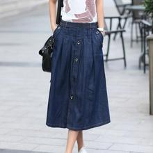Elastic Waist Wide Flare Loose Denim Skirts Womens Plus Size XXXL Femme Front Button Solid Pleated Casual Denim Skirts Maxi