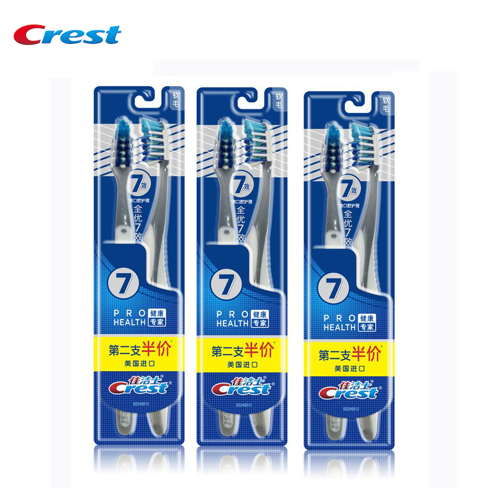 Crest Toothbrush multiple-effect Soft Bristles High QualityTooth brush Oral Hygiene Dental Deep Clean gumcare brush 6pcs/3 packs image