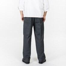 Новое поступление, униформа шеф-повара, брюки для ресторана, брюки для кухни, брюки шеф-повара с эластичной талией, брюки для еды, Мужская Рабочая одежда