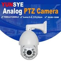 Бесплатная доставка 1/3 ''Sony CCD 700TVL/1200TVL 36X оптический зум IR проекционное расстояние 150 м IR PTZ высокоскоростная купольная аналоговая камера