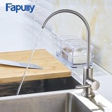 Fapully Матовый никель для кухни на бортике смесителя Поворотный 3 Way кухонная раковина коснитесь Фильтр питьевой воды кран