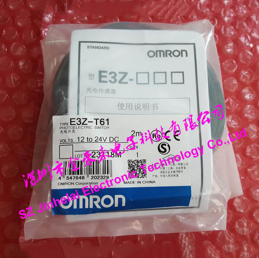 E3Z-T61 2M BY OMC New and original OMRON Photoelectric switch 12-24VDC new and original e3z ll86 e3z ls86 omron photoelectric switch 12 24vdc