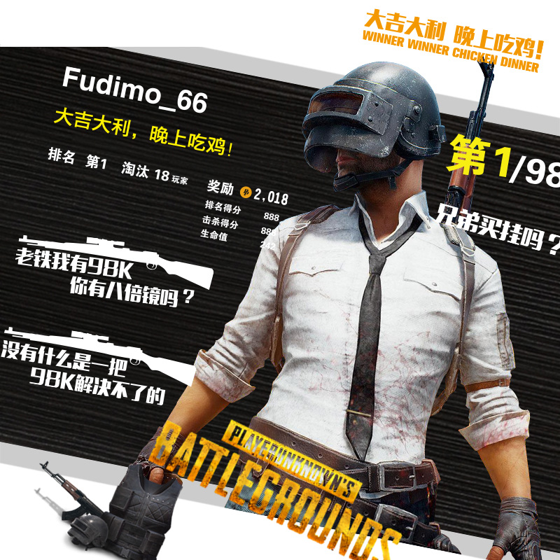 3d Wallpaper Pubg Winner Winner Chicken Dinner Photo Frame Shootout