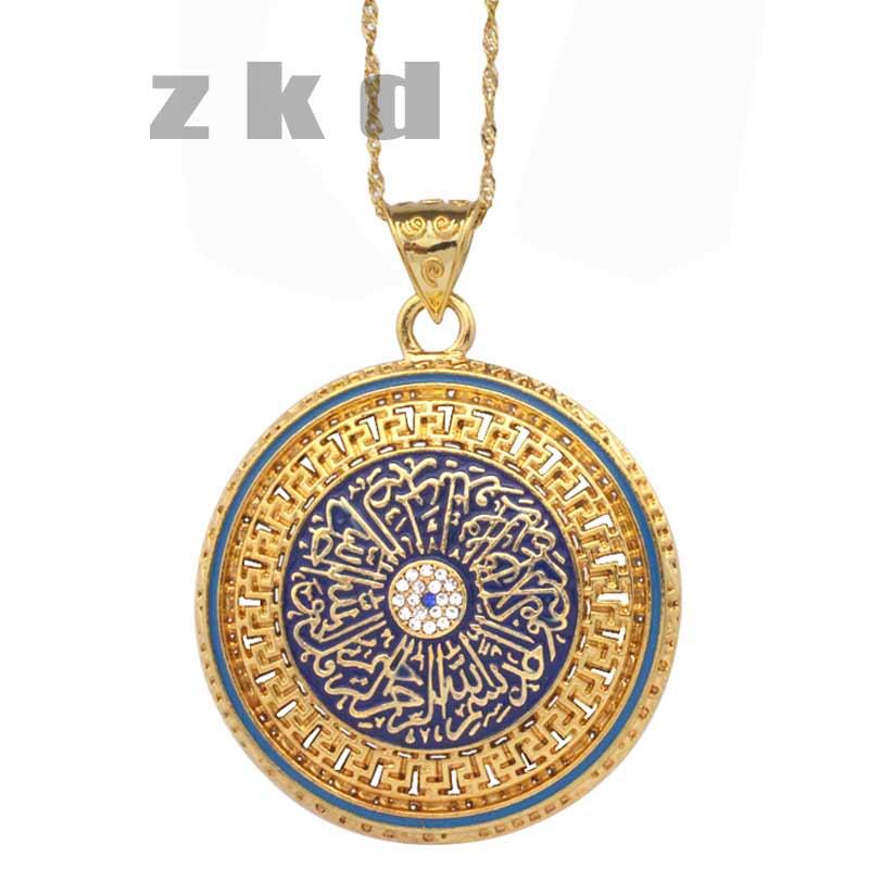 zkd islam muslim Allah Quranic Verse surah Al-IKHlAS pendant & necklace islam democracy