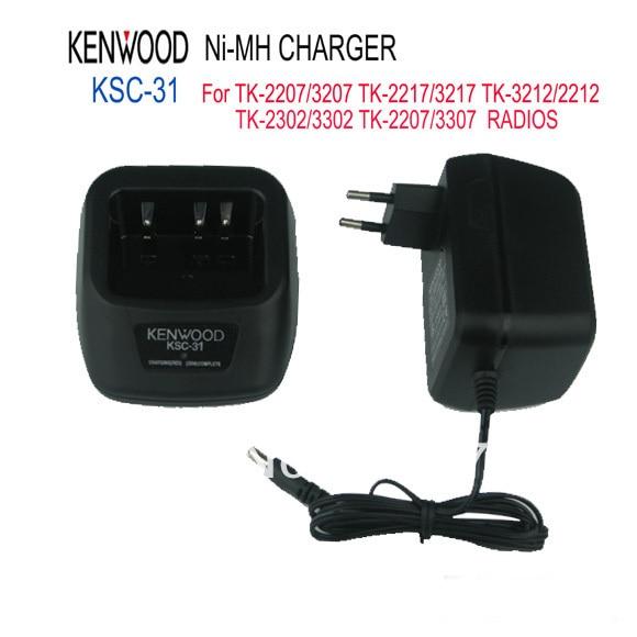 walkie talkie battery charger  KSC 31 For TK-3207 TK 2207 TK 3217 TK-2217 TK3307 TK2307 radio battery KNB-29 5pcs free shipping