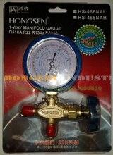 1-way Manifold gauge R410 HS-466NA Single Gauge  for R410 R22 R134A R407 hvac 1 way manifold gauge hs 470a r410 single gauge for r410 with 2pcs low pressure hose