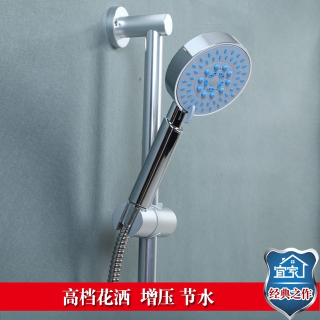 Multifunctional shower nozzle hand-held shower heads bathroom shower head