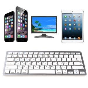 Image 2 - Kemile רוסית שפה אלחוטי Bluetooth 3.0 מקלדת עבור iPad tablet Bluetooth מקלדת עבור iPad 3 4 IOS מערכת מקלדת תפוח