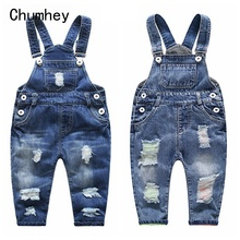 1-5T Kids Jeans Baby Rompers Spring Boys Girls Overalls Bebe