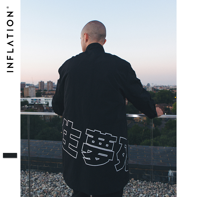 INFLATION Chinese Style Trendy Black Pullover Coat 2018 New Men Brand Clothing Street Style Swag Hip hop Jacket 8729W