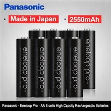 Оригинальные батареи Panasonic Eneloop большой емкости 2550 мАч 8 шт./2 комплекта Сделано в Японии Ni MH предварительно заряженные перезаряжаемые AA батареи