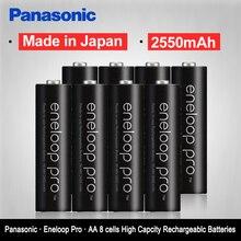 Panasonic Orijinal Eneloop Piller Yüksek Kapasiteli 2550 mAh 8 adet/2 set Japonyada Yapılan NI MH Ön şarjlı şarj edilebilir AA Pil