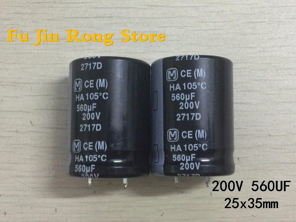 Original 1PCS/LOT 200V 560UF 25*35MM 560UF 200V For LCD Power Supply Board (Aluminum Electrolytic Capacitor) Ic ...