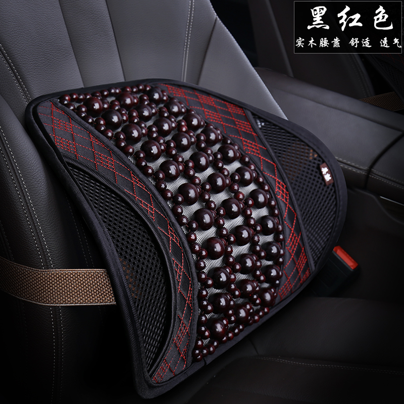 KKYSYELVA  Office Chair Massage Back Lumbar Support Pillow Mesh Ventilate Cushion Pad Auto Interior Accessories Waist Supports